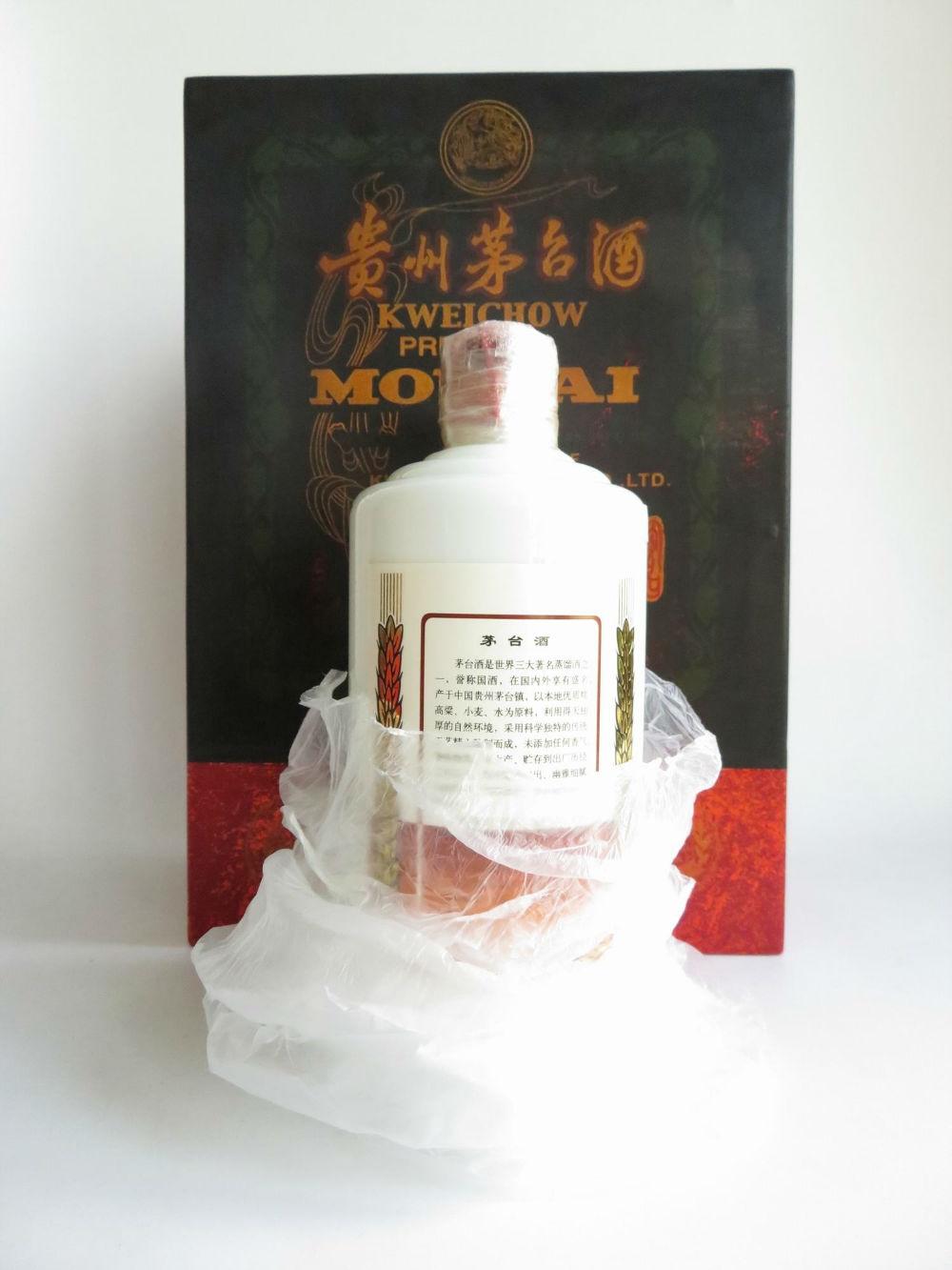 53度珍品茅台15瓶