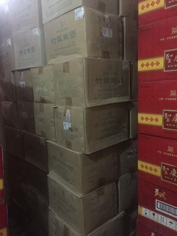 2010年45度瓷瓶竹叶青