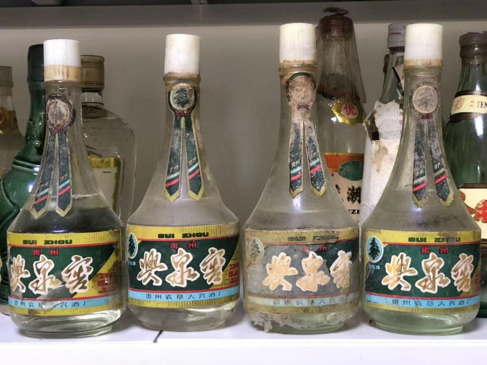 1984年药香型贵州名酒【兴泉窖酒】口感不输80年代董酒