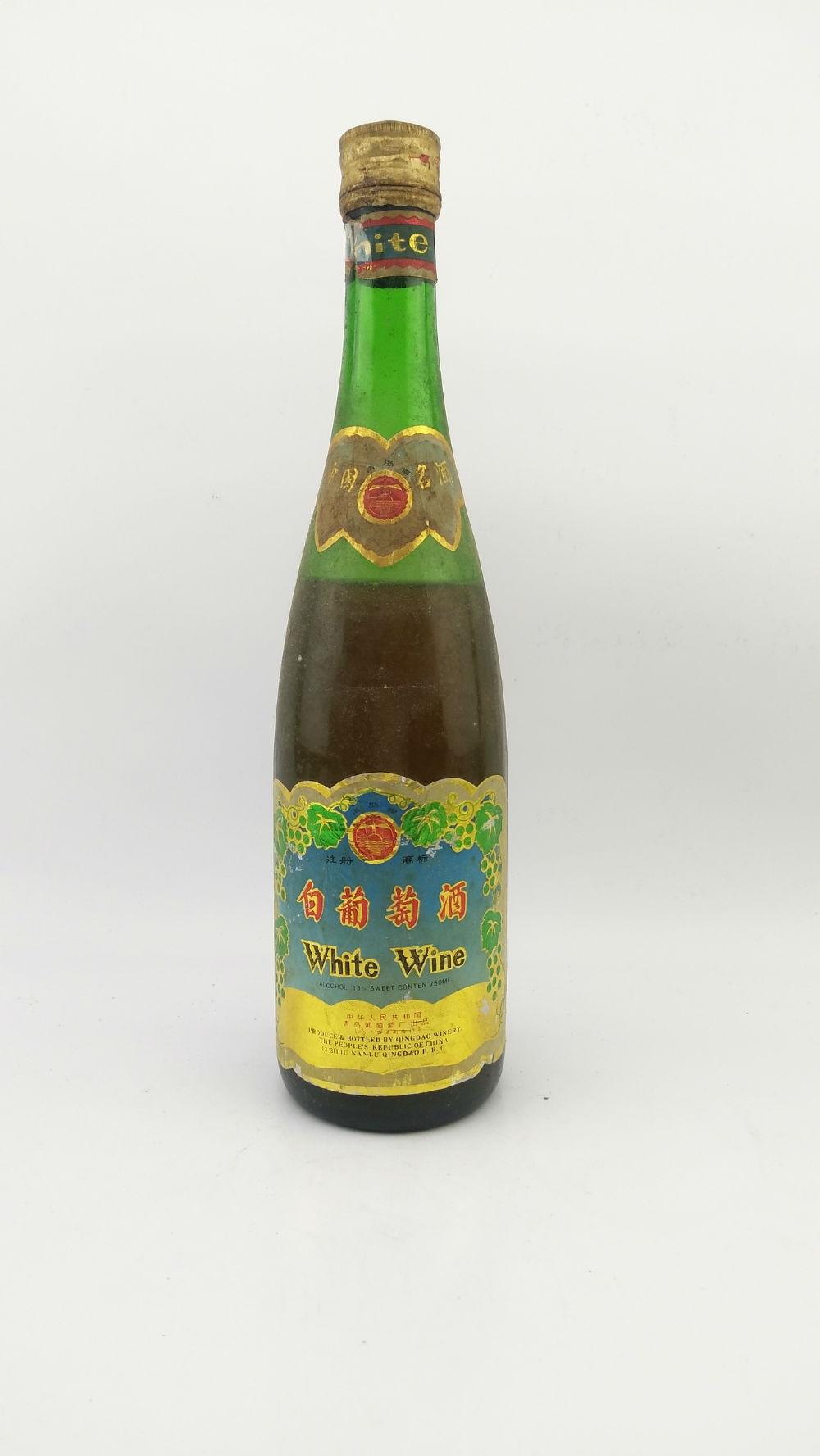 【神奇茅台】◆◆◆80年代进出口【青岛牌】白葡萄酒◆◆◆