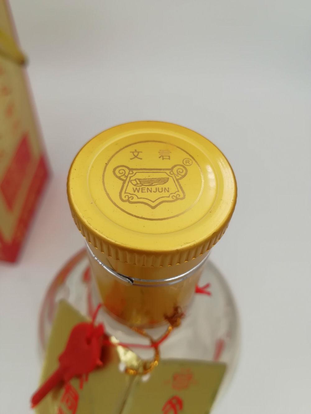 美女瓶---极品文君酒