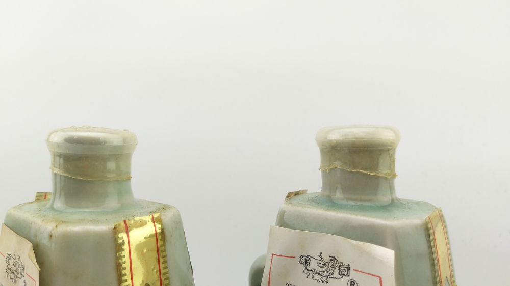 【神奇茅台】◆◆◆90年代双耳青瓷瓶【飞天】洋河优质大曲一对◆◆◆