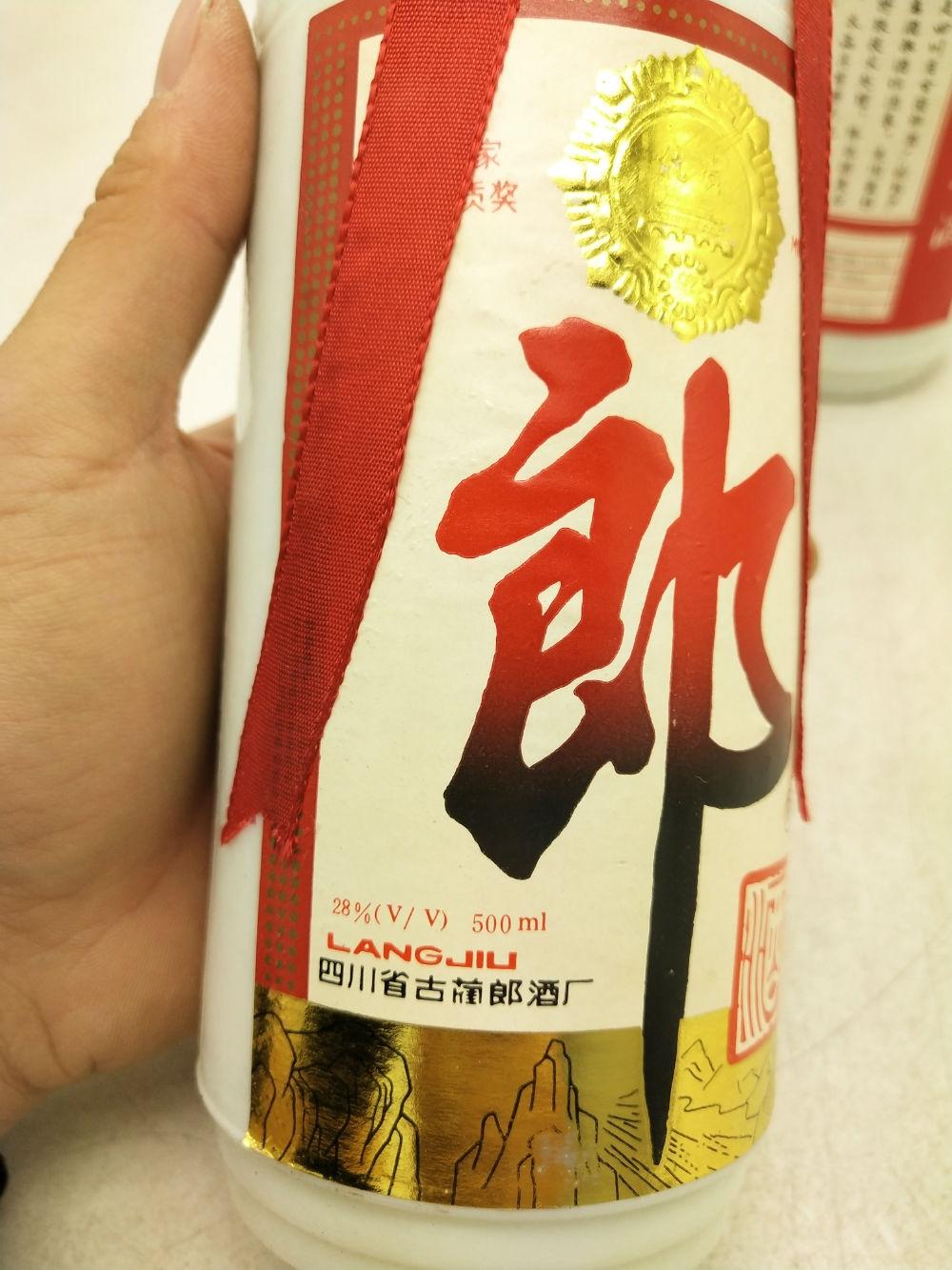 94年 28度 郎酒 3瓶 1000元