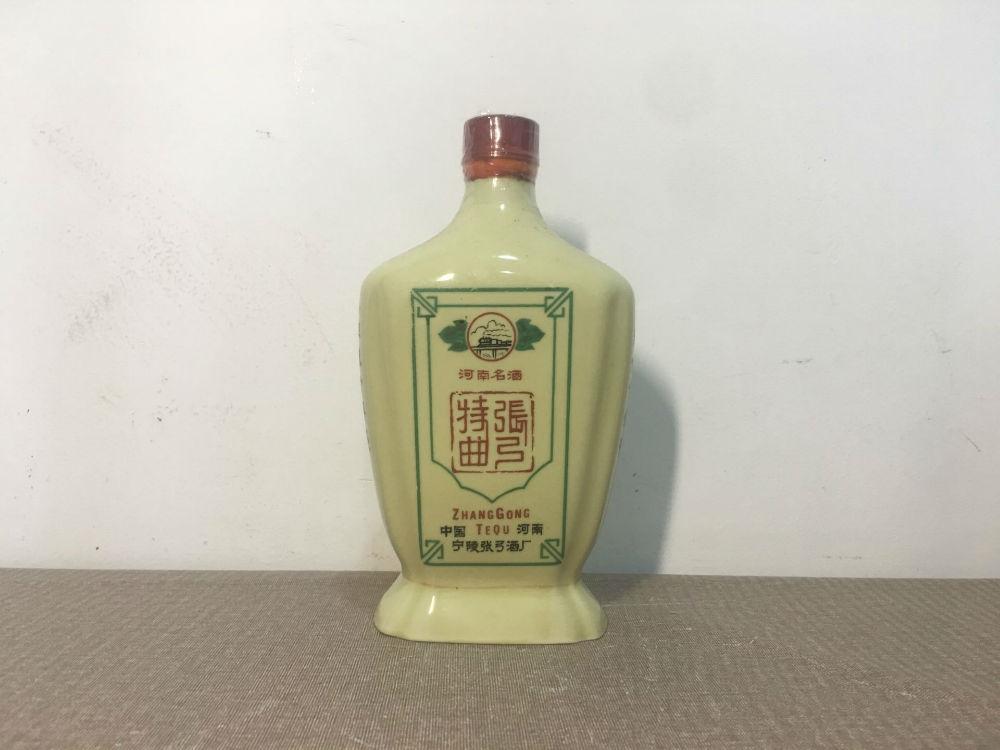 北京老酒行==河南宁陵张弓酒厂==张弓特曲===火车头商标