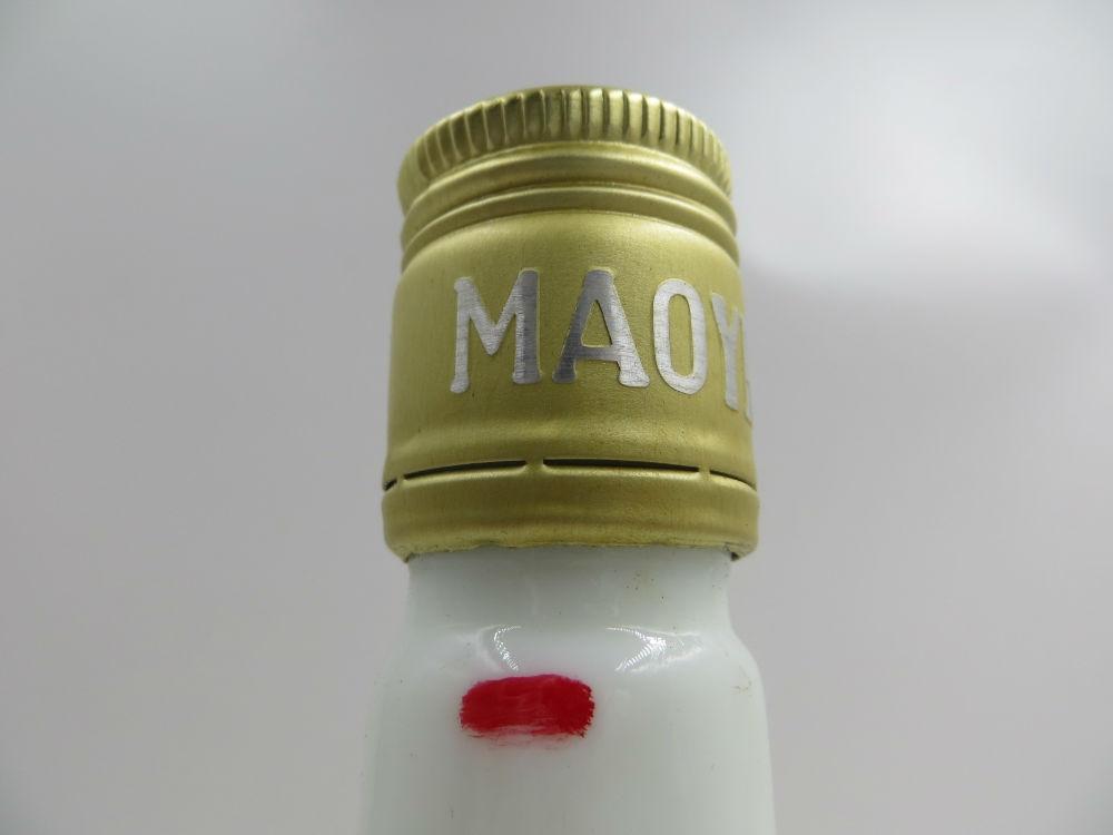 【超级品相】贵州老酱香:1993年酱香型茅艺酒