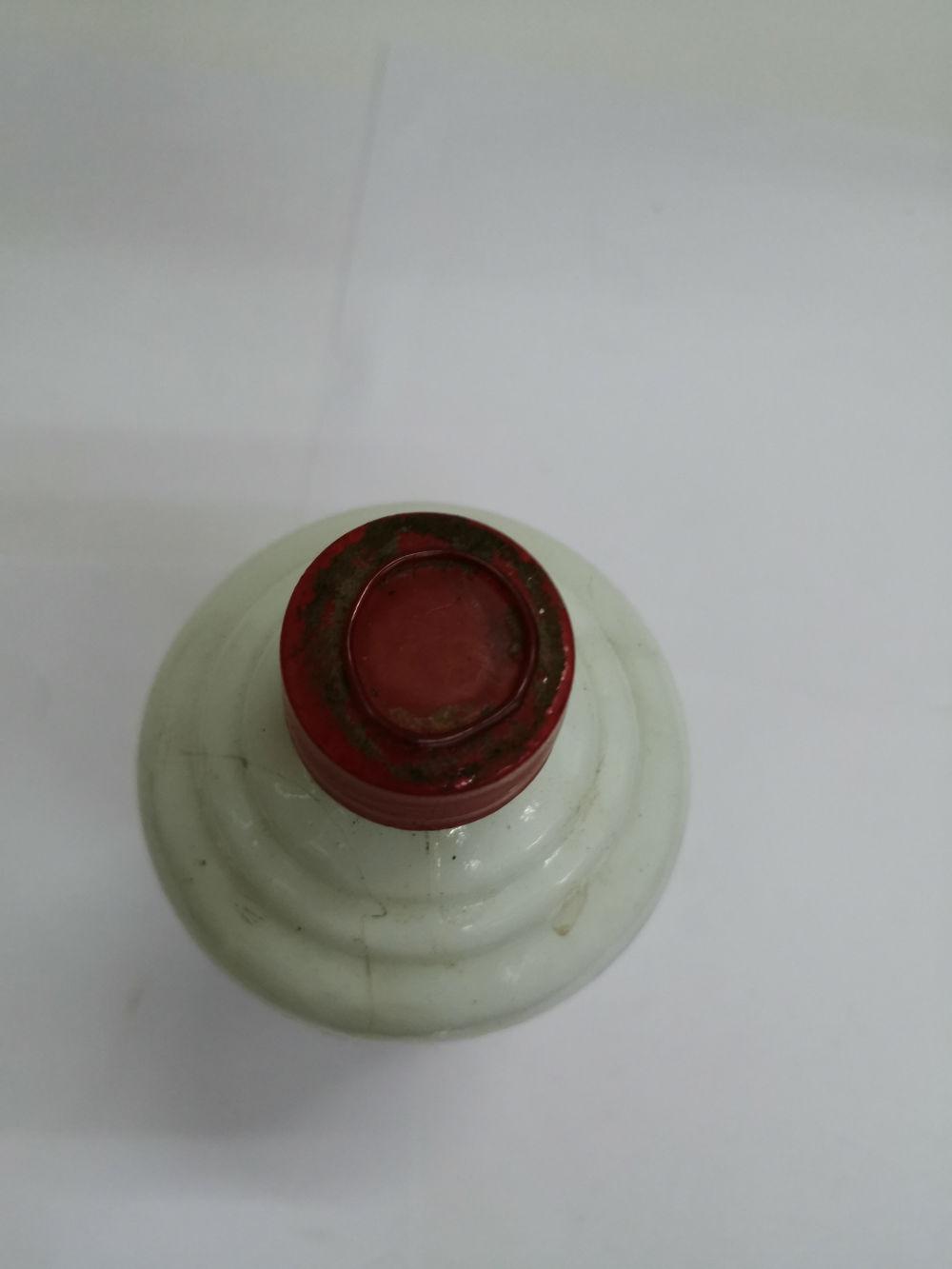 ==首见 1993年 文化名酒 《龐龍酒》==