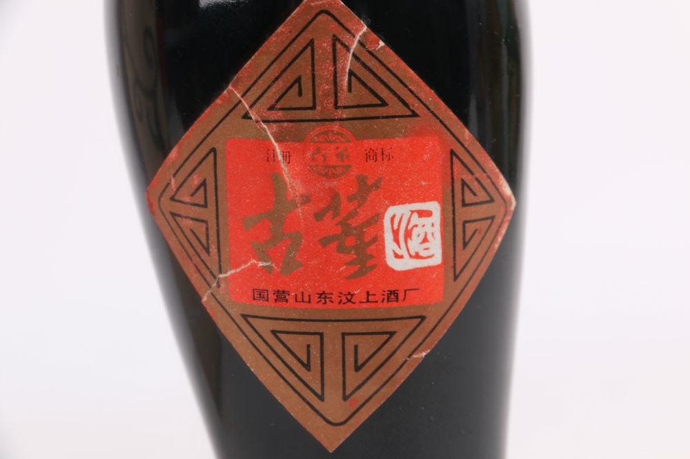 80年代古董酒