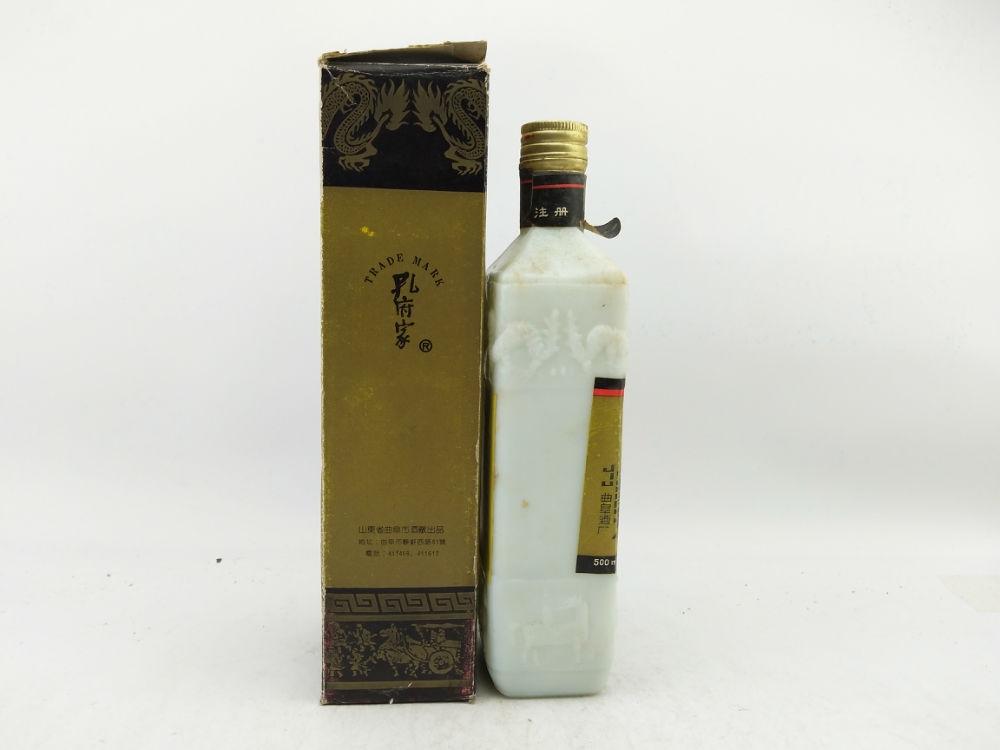 【神奇茅台】◆◆◆99年白瓷瓶【衍圣公府】孔府家酒◆◆◆