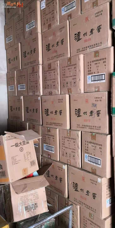 2011年52度  泸州老窖精品头曲   铁盒07版