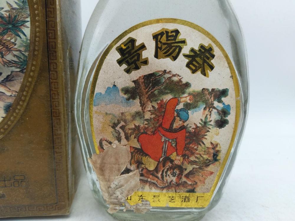 【神奇茅台】◆◆◆93年12月23日玻璃瓶【武松打hu】景阳春◆◆◆