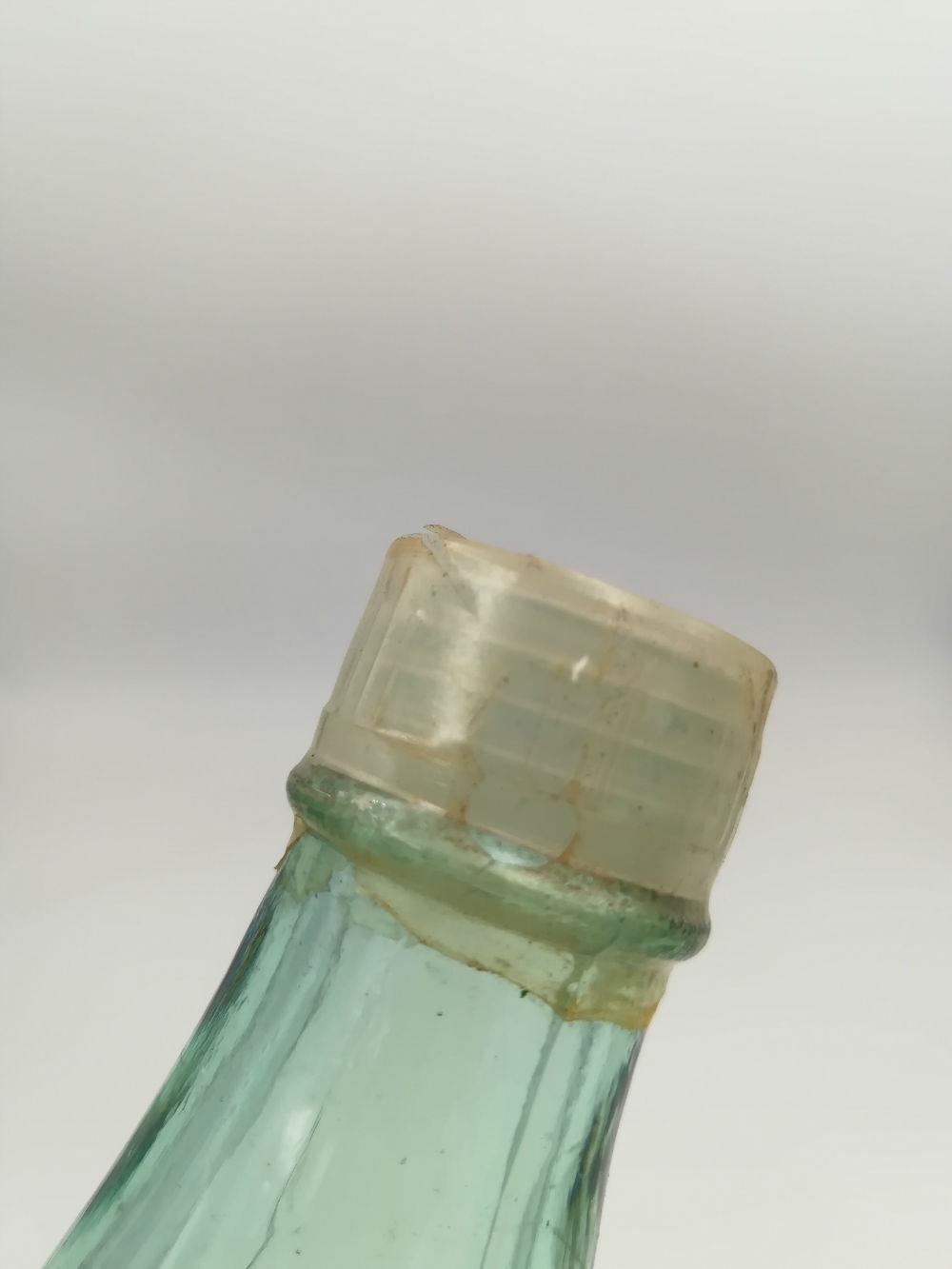中华老字号--榴弹瓶--城固特曲