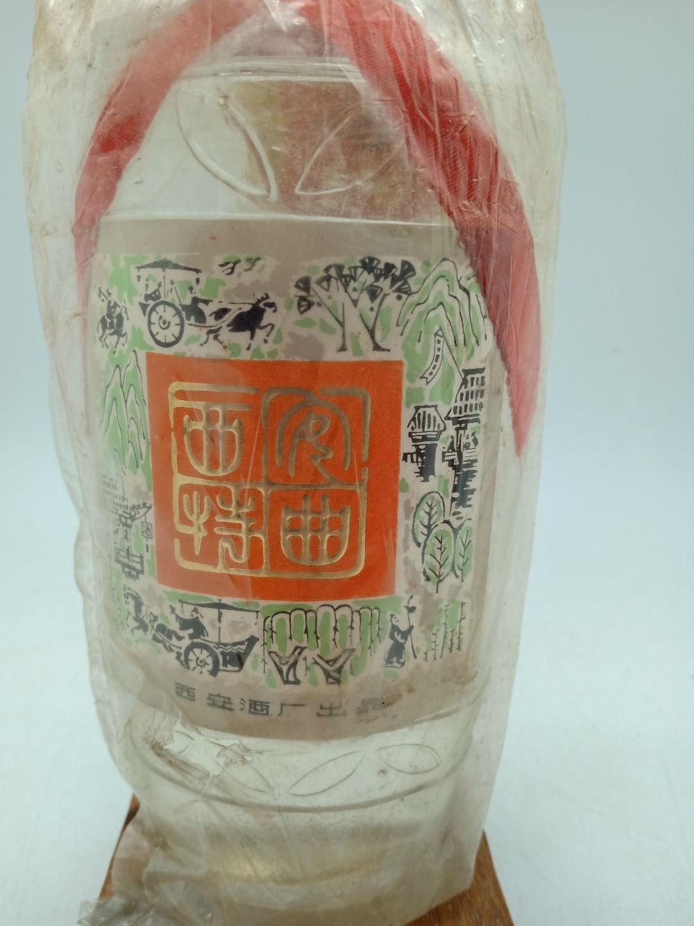 86年西安特曲1瓶 ,玻璃纸在,品相如图