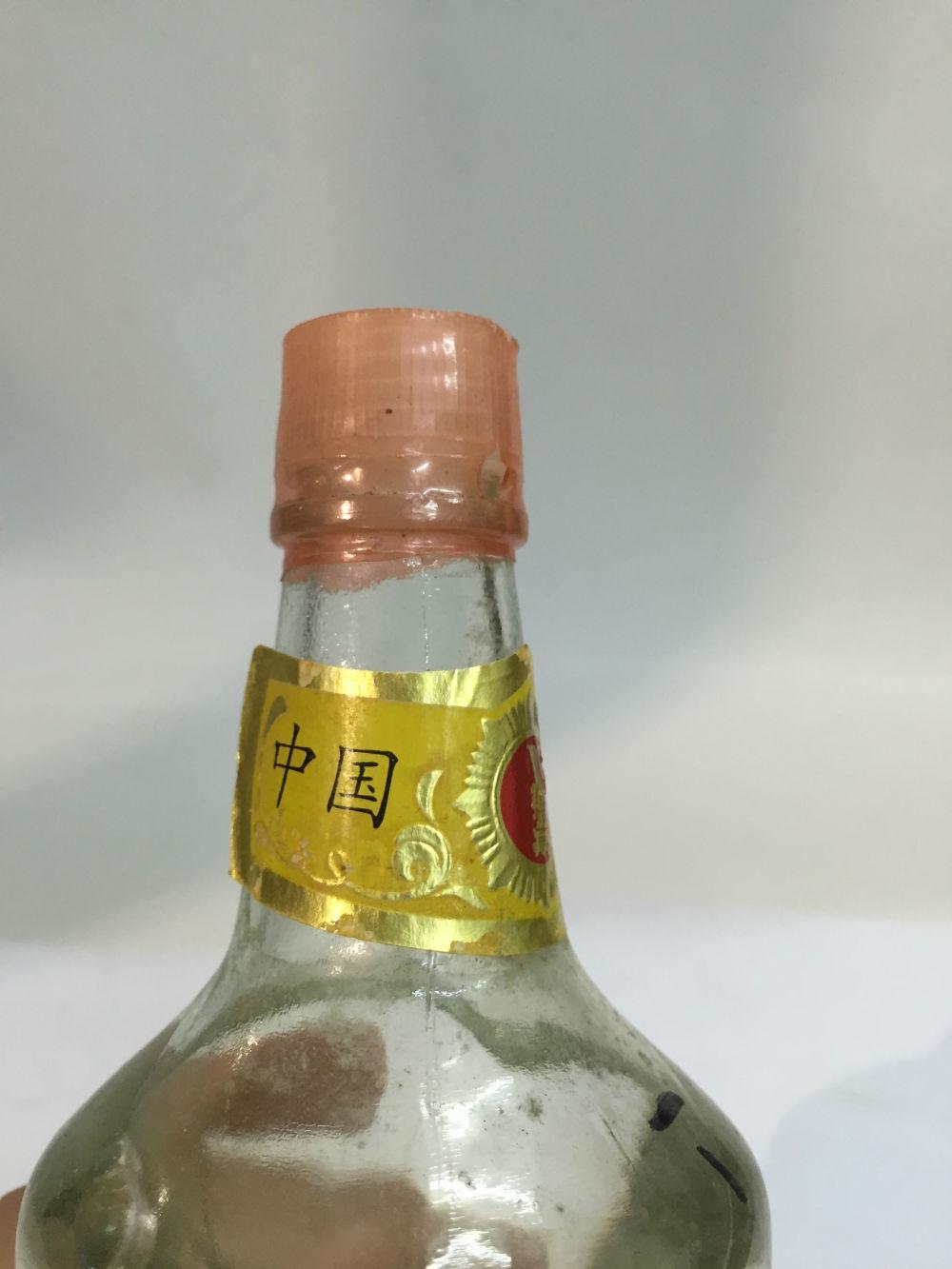 80年代 53优 中国金杯 大明塔牌 【寕城老窖】