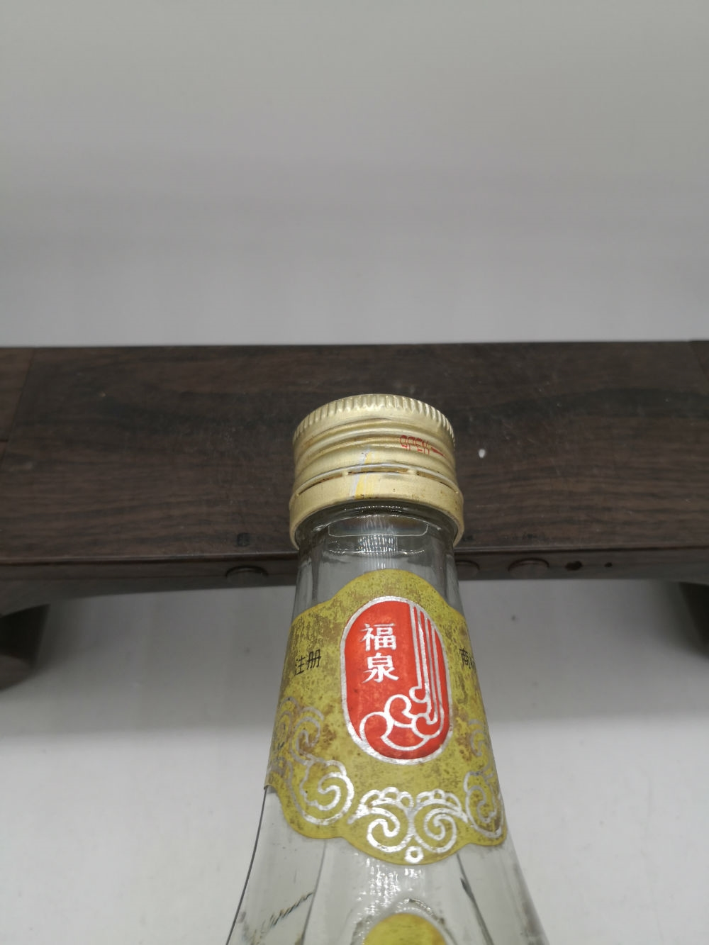 贵州名酒【福泉酒】黄标