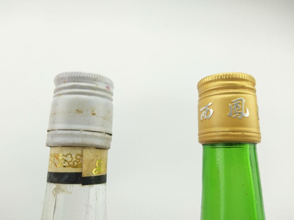 【神奇茅臺】◆◆◆96年12月9日中國名酒【優質】西鳳酒一對 ◆◆◆
