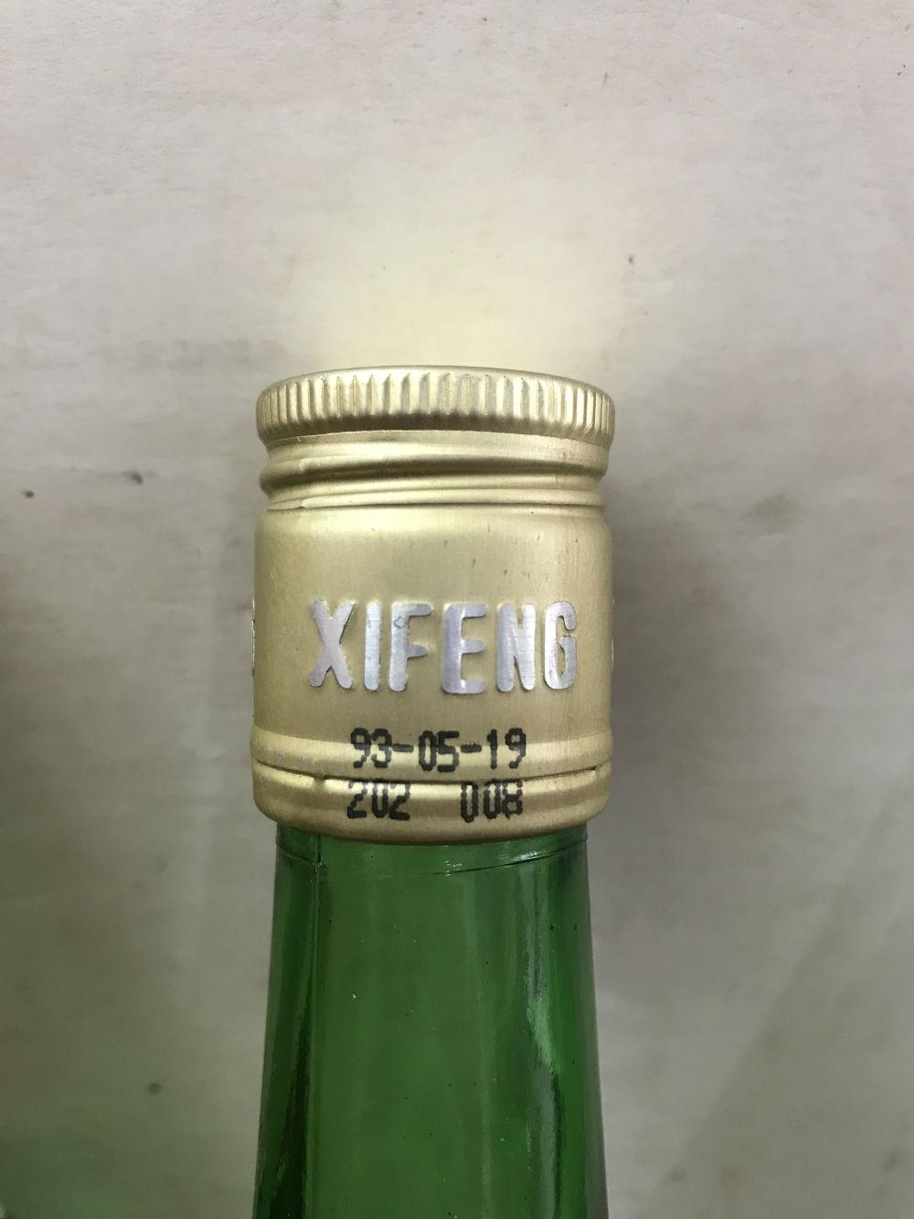 1993年 西凤酒一组 品相完美
