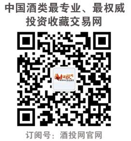 国窖1573节前营销新策略出台,春节后配额从2月10日执行...