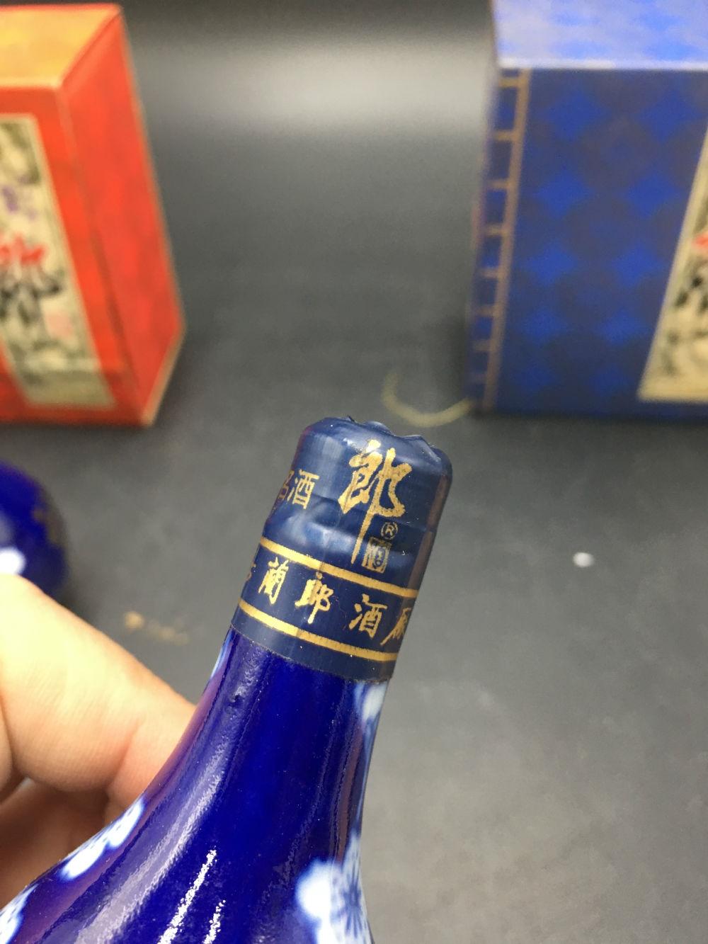 00年二十年陈酿红蓝盒青花郎
