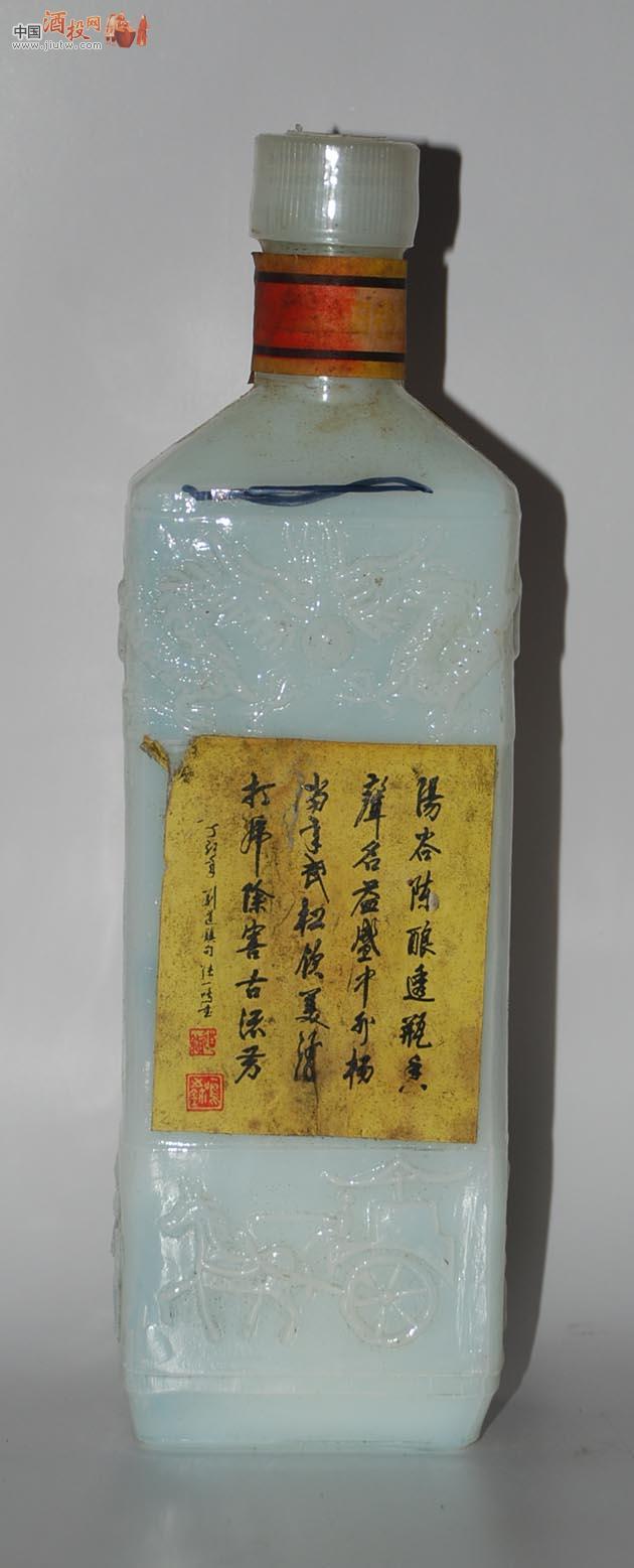 === 山东 阳谷 陈酿 === 中国酒投网-中国酒类投资网