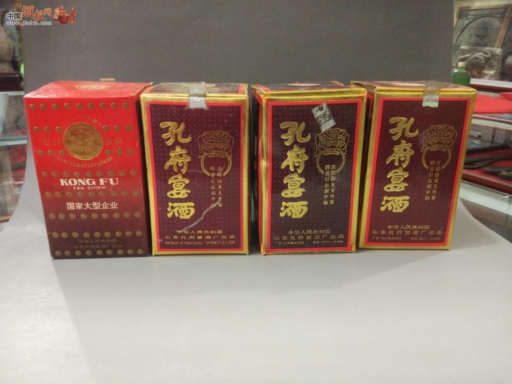 孔府宴酒36度价格和图片_90年代44%孔府宴酒4瓶