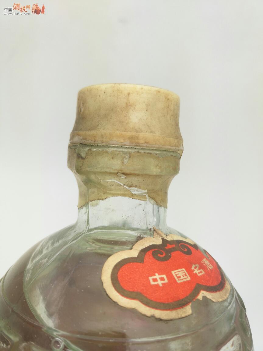 [已售]1975年长江大桥五粮液一瓶 -陈年老茅台