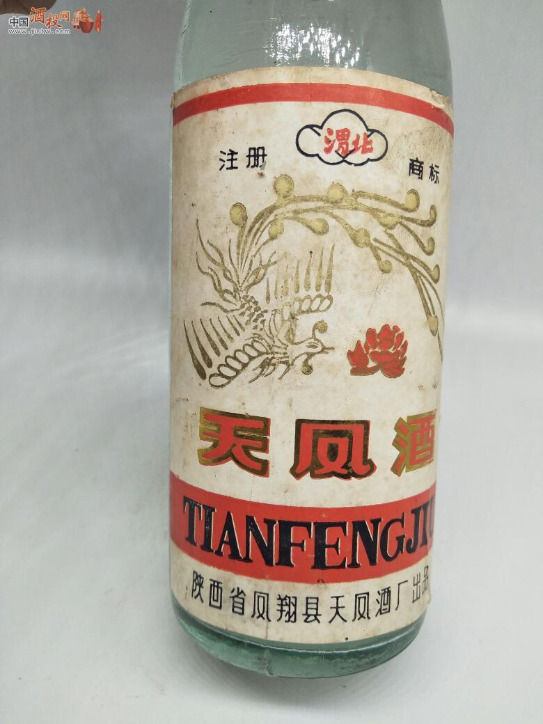 80年代~(天凤酒)